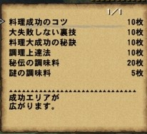 201504222044333d7s[1]