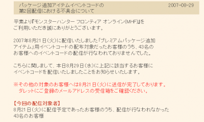 繧ケ繧ッ繝ェ繝シ繝ウ繧キ繝ァ繝・ヨ+(229)_convert_20160112173936
