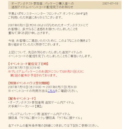 繧ケ繧ッ繝ェ繝シ繝ウ繧キ繝ァ繝・ヨ+(232)+-+繧ウ繝斐・_convert_20160112174257