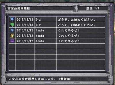 mhf_20151215_174322_694_convert_20151215183411.jpg