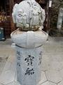 愛知県犬山1 010