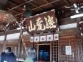愛知県犬山1 024