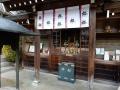 愛知県犬山1 011