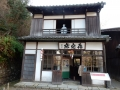 愛知県犬山1 053