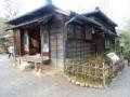 愛知県犬山1 071