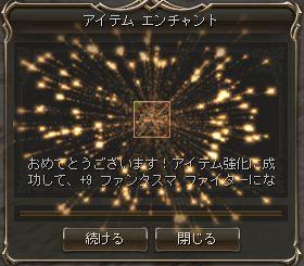 20151214-3.jpg