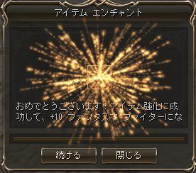 20151214-5.jpg