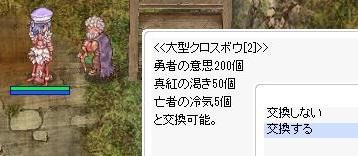 20151231-3.jpg