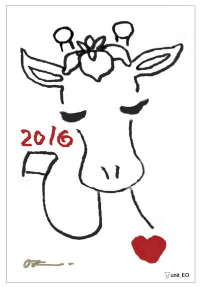 「ほりきりん」年賀状2016