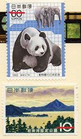 切手  81