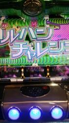 DSC_0020_201512222021114a3.jpg