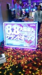 DSC_0025_20151202200758b0e.jpg