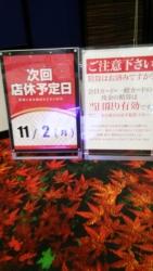 DSC_0038_20151202200958341.jpg