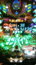 DSC_0218_20151222203853995.jpg