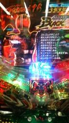 DSC_0365_20151202202752c61.jpg