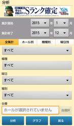 screenshotshare_20160204_190425.png