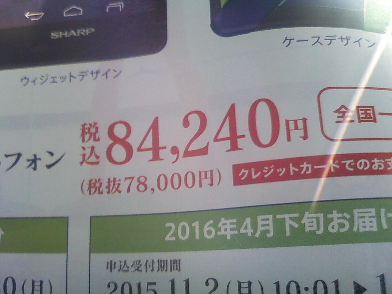 Image1685.jpg