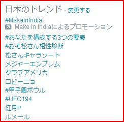 20141213 #甲子園ボウルがトレンドに上がった動画