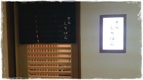 お寿司DSC_2278