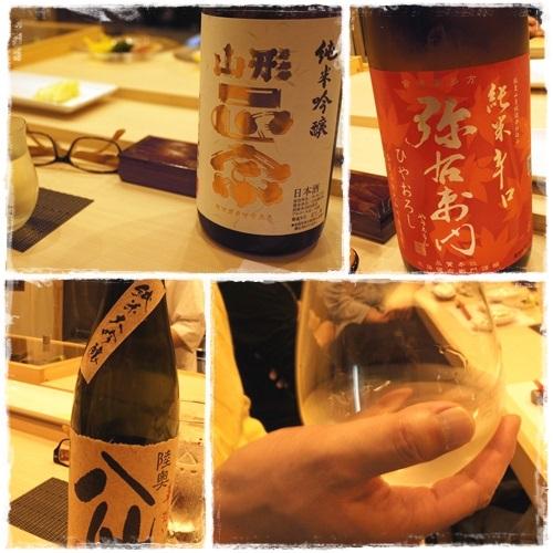 お寿司page-4