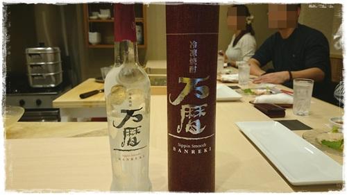 お寿司DSC_2277