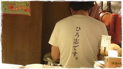 お寿司DSC_2286