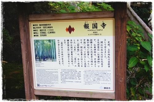 鎌倉1DSC01577