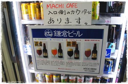 鎌倉1DSC01639