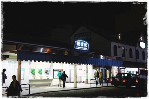 鎌倉1DSC01638