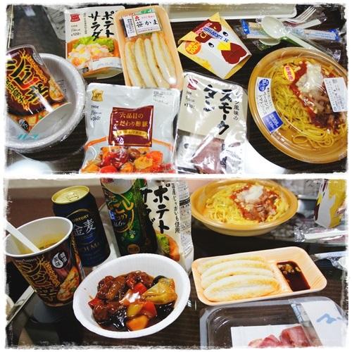 鎌倉1page-2