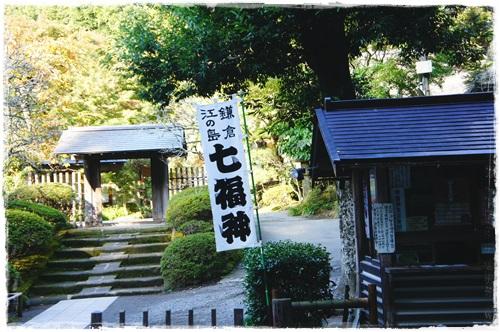 鎌倉2日目①DSC01649