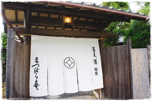 鎌倉2日目①DSC01764