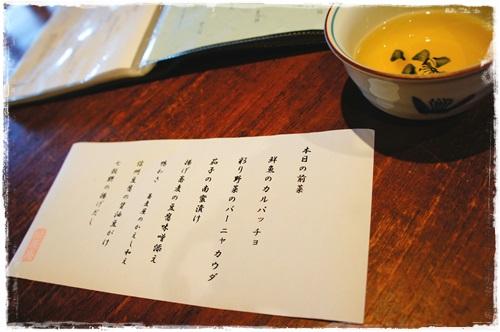 鎌倉2日目①DSC01746