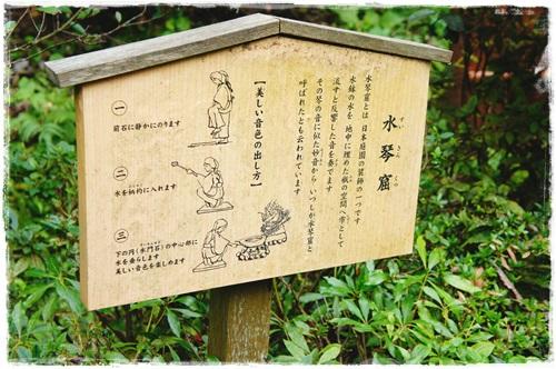鎌から東DSC02010
