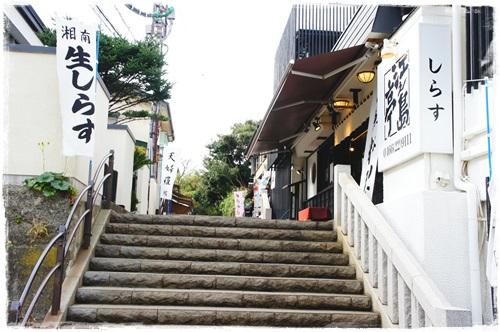 鎌から東DSC02027