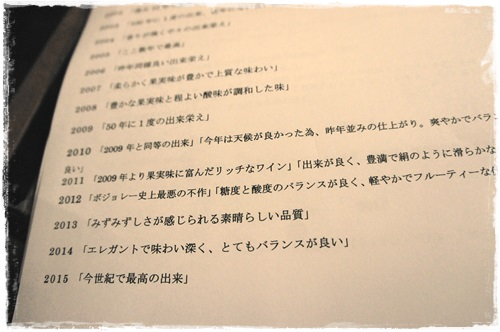 のやDSC02173