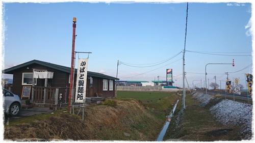 かばとDSC_2603