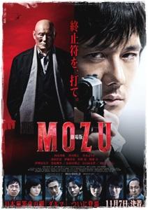 映画1mozu_thumb_sahikae3