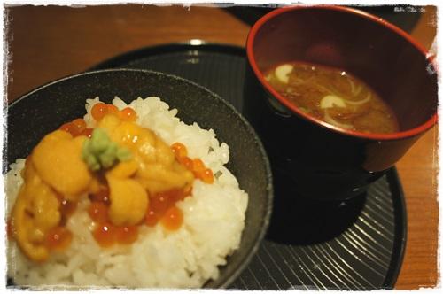 ひろ志DSC02218