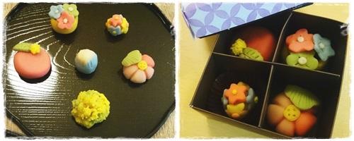 和菓子page-5