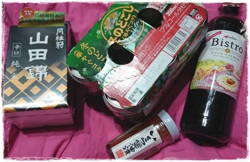 おうち&自宅DSC_2946-crop