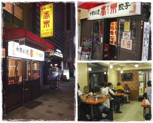 香州page-2