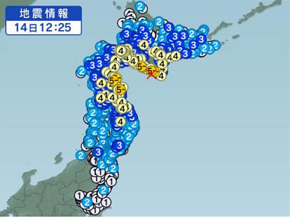 YAHOO 地震ニュース