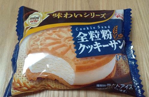 全粒粉クッキーサンド