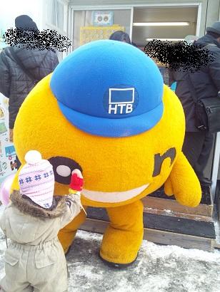 雪祭り onちゃん発見!