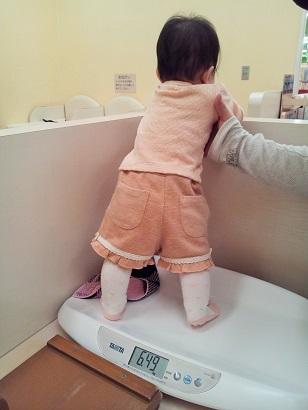 生後8か月 体重測定4