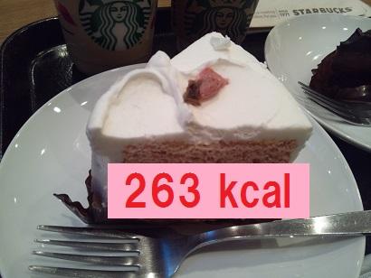 スタバ さくらシフォンケーキ