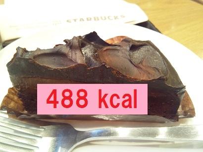 スタバ チョコレートケーキ