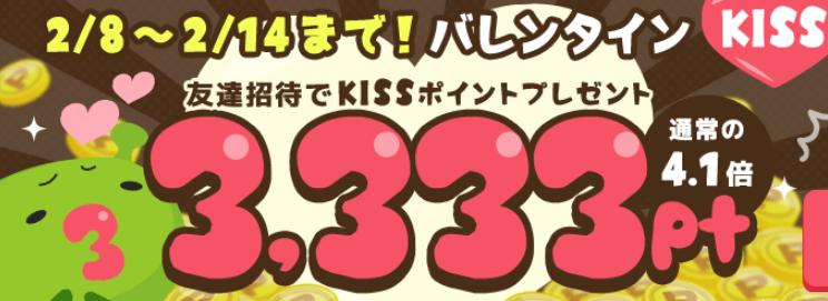 160208げん玉