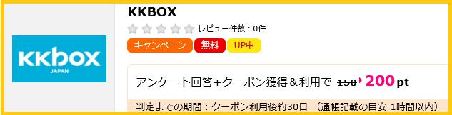 hapitasu160118.png